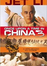 Pewnego razu w Chinach III
