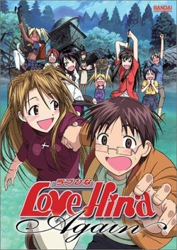 : Love Hina Again