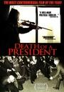 Zabić prezydenta