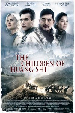 : The Children of Huang Shi