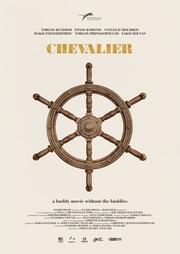 : Chevalier