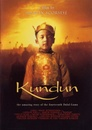 Kundun-życie Dalaj Lamy
