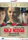 Mała Moskwa