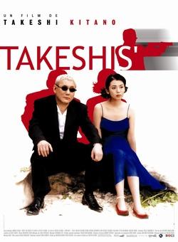 : Takeshis'