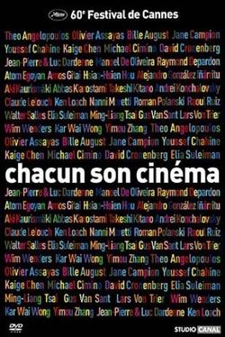 : Kocham kino