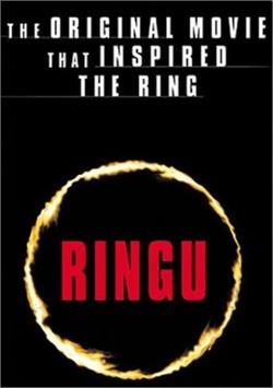 : The Ring - Krąg
