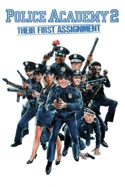 : Akademia Policyjna 2: Pierwsze zadanie