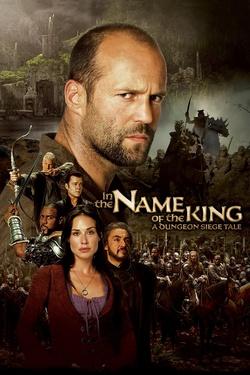 : Dungeon Siege: W imię króla